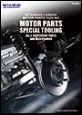 MOTOR PARTS SPECIAL TOOLING Vol:3